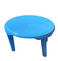 Столик детский пластиковый ОВАЛЬНЫЙ  610*750 ГОЛУБОЙ, Од