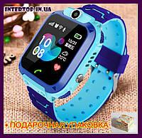 Детские смарт часы Q12 Smart Baby watch S5 (Q12) с GPS водонипроницаемые Синий цвет + 2 подарка