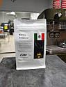 Кофе арабика в зернах Мексика Esmerelda 250г, фото 2