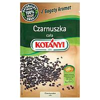 Тмин чёрный  Czarnuszka cafa  KOTANYI (Австрия)20г