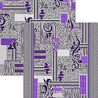 Износоустойчивый ковролин Напол №1530/50b2, фото 1