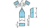 Пластина твердосплавная напайная 23010 Т15К6