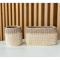 Набор декоративных корзинок для интерьера handmade / Набір декоративних кошиків для інтер'єру