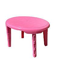 Столик детский овальный, пластик, РОЗОВЫЙ, 610 * 750 Консенсус