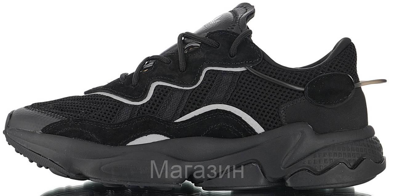 Мужские кроссовки adidas Ozweego Black (Адидас Озвиго) черные