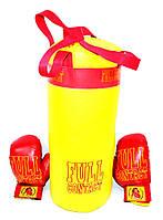 """Детский тренажер Боксерский набор  """"Full"""" Желтый с перчатками"""