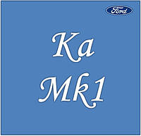 Ford Ka Mk1 1996-2008