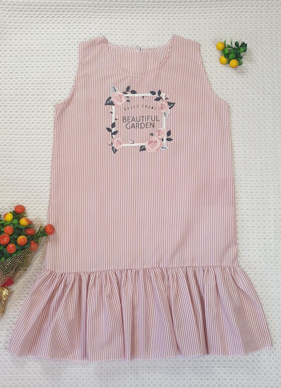 Летнее платье в полоску  Модница 134-152 персик