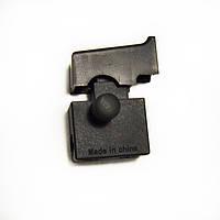 Кнопка выключатель KR5 для болгарки