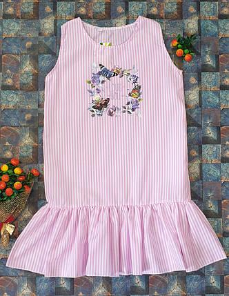 Летнее платье в полоску  Модница 134-152 розовый, фото 2