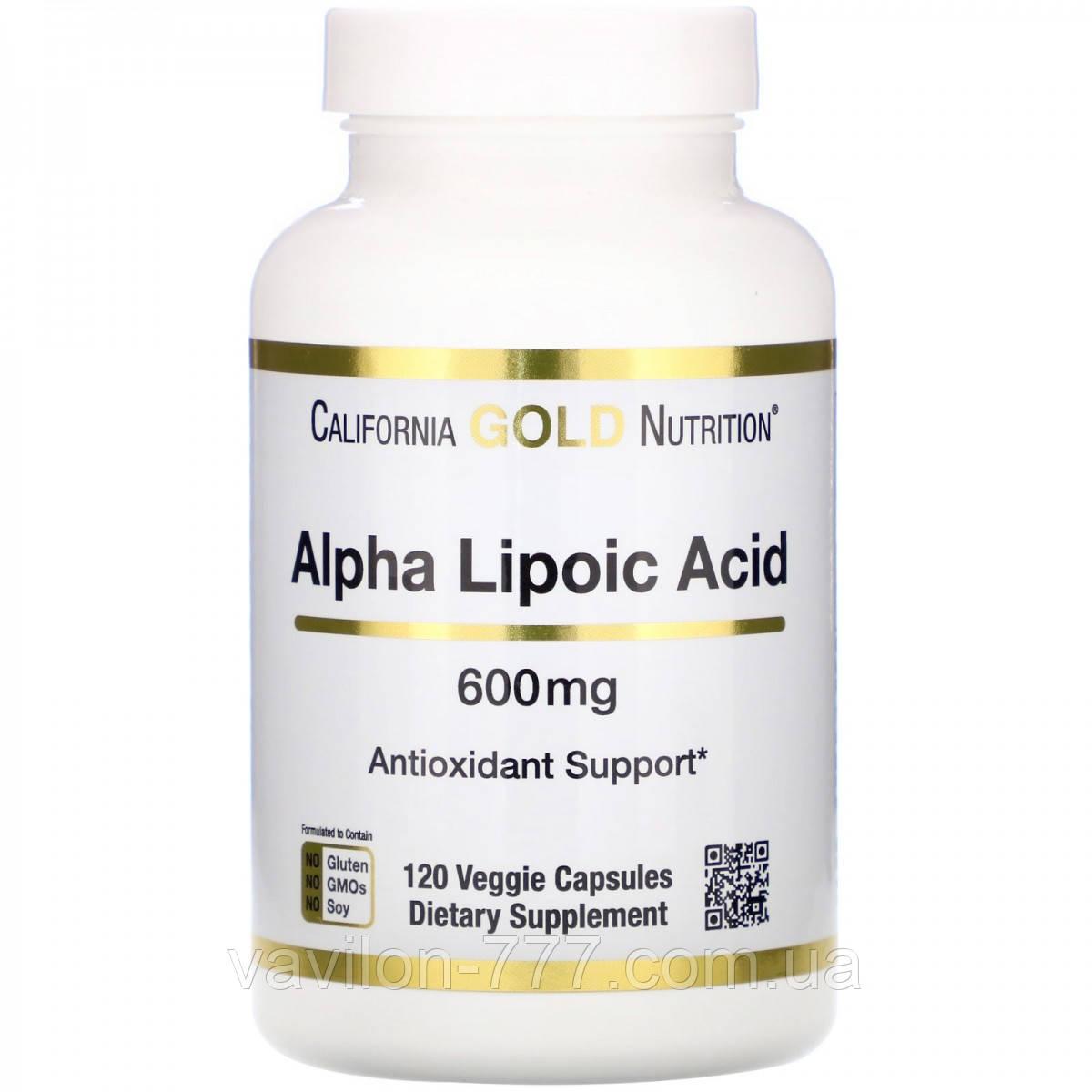 California Gold Nutrition, Альфа-липоевая кислота, 600 мг, 120 растительных капсул