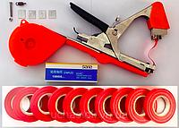 Степлер для подвязки садовый КОРЕЯ + набор скоб, лент(10 шт) и ножей