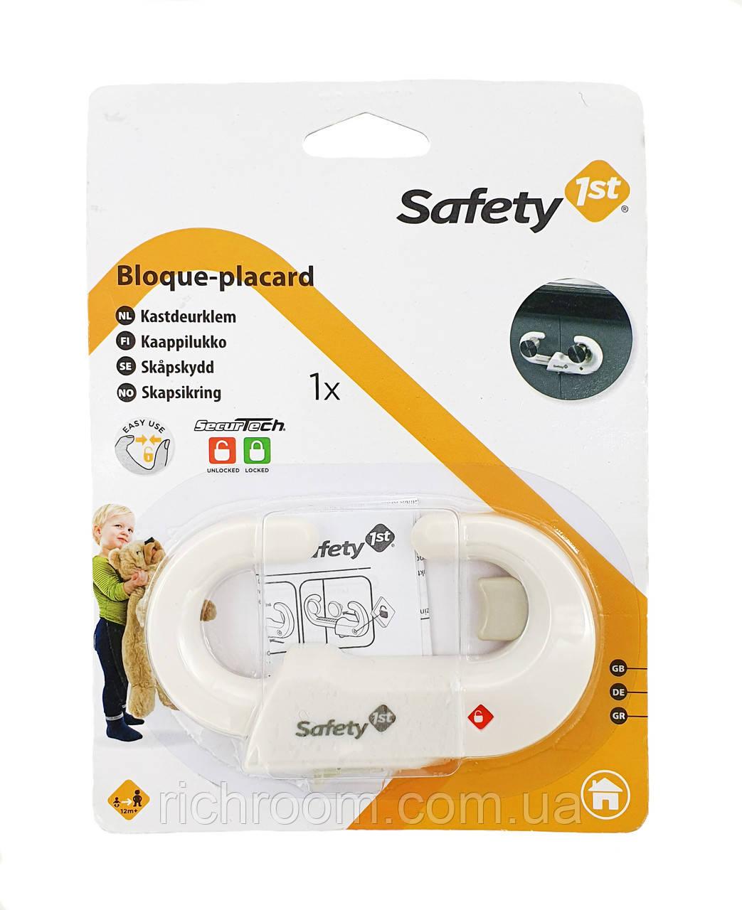 F1-00988, Замок блокиратор на мебель, двери Safety 1st, защита от детей