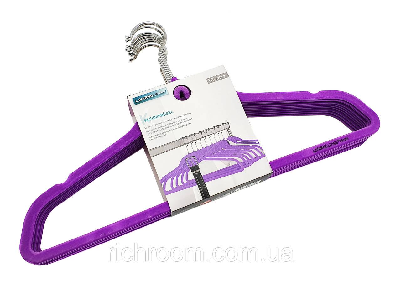 F1-00956, Плечики, тремпель, набор 10 шт., покрыты бархатом, Livarno Living, фиолетовые