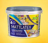 Интерьерная акриловая латексная краска моющая Mattlatex Nanofarb 7 кг