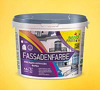 Акриловая фасадная краска Fassadenfarbe Nanofarb 7 кг