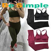 Комплект для фитнеса, йоги, спорта / Женская спортивная одежда