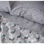 Сімейна постільна білизна Бязь Gold - Місяць баюн 570/620 грн (ціна за 1 шт +50 грн), фото 4
