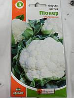 Семена цветной капусты Пионер ранняя