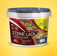 Лак для камня Stone Lack Nanofarb 10 л