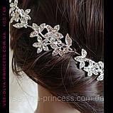 Веточка веночек с цветами в прическу тиара гребень ободок, под серебро, фото 5