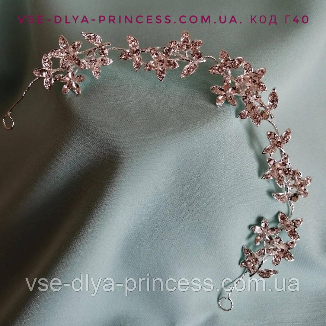 Веточка веночек с цветами в прическу тиара гребень ободок, под серебро