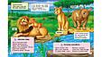 Большая книга о животных для малышей, фото 3