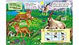 Большая книга о животных для малышей, фото 6
