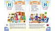 Большая книга правил для малышей, фото 3