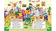 Большая книга правил для малышей, фото 4