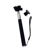 Монопод для экшн камер 2Life AC Prof Black (n-154)