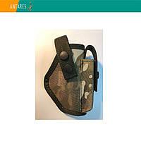 Кобура ПМ поясная камуфляж пиксель с карманом для магазина (020)