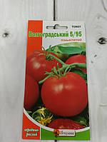 Семена Помидор Волгоградский 5/95
