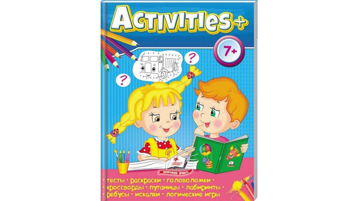 «Activities 7+ »