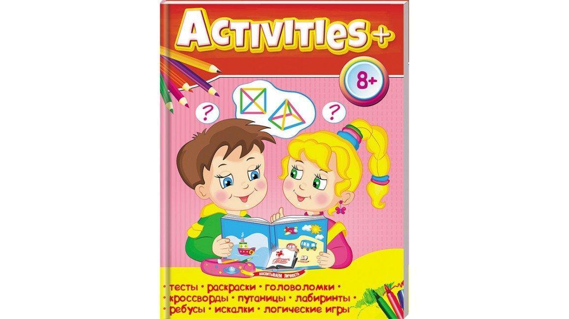 «Activities 8+ »