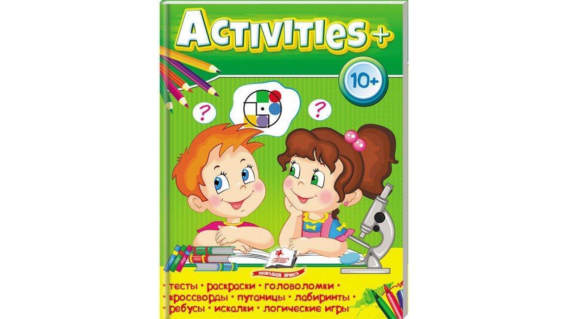 «Activities 10+ »