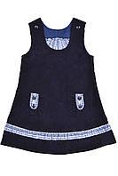 """М -784 Сарафан детский для девочки вельветовый синий. Размер 116 тм """"Попелюшка"""", фото 1"""