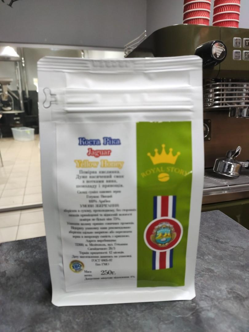 Кофе арабика в зернах Коста Рика Jaguar Yellow Honey 250г