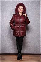 Женская зимняя куртка из плащевки К 103-15