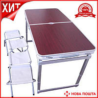 Стол для пикника Folding Table (коричневый) усиленный