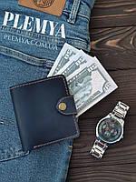 Мужской кожаный бумажник ручной роботы кошелек портмоне