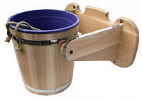 Обливное устройство «Водопад» - 15 литров (с пластмассовой вставкой)