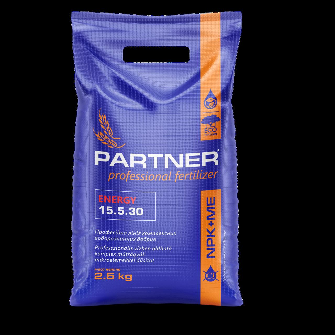 Комплексное удобрение ПАРТНЕР ЭНЕРДЖИ (Partner ENERGY) 15.5.30 -2.5 кг