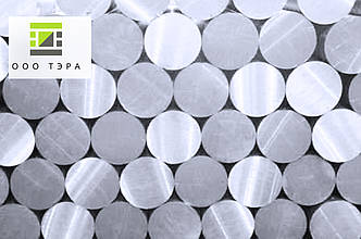 Алюминиевый круг д. 15 мм Д16Т, фото 2