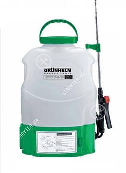 Опрыскиватель аккумуляторный Grunhelm GHS -20