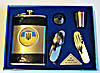 Наборы подарочные Украина 179-17 (9 предметов)