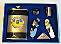Наборы подарочные Украина 179-17 (9 предметов), фото 1