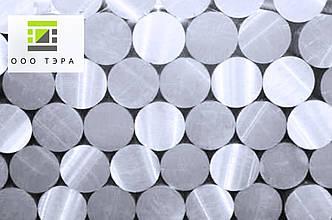 Алюминиевый круг д. 8 мм Д16Т, фото 2