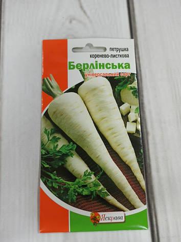 Семена петрушка корнево-листовая Берлинская, фото 2