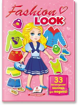 «Одягни ляльку №4 (рожевий, 33 наліпки) (2 листа з багаторазовими наліпками на картоні)»